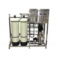China Brackish Water Reverse Osmosis Water Treatment System High Salty Desalination Filter on sale