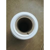 China Polypropylene Textiles Sun Shade Fabric Roll A35 WHITE 0.35mm Matte Surface PP Fabric wholesale