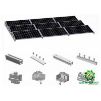 Buy cheap Off - grid Stable Ballasted Solar Racking Systems Solar Panel Supporters from wholesalers