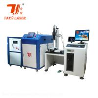 Buy cheap Automated Welding Equipment Fiber Optic Laser Transmission Welding / Pipe from wholesalers