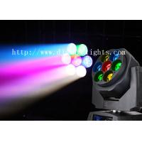 China 7 Pieces Moving Head DJ Stage Decoration Lights With DMX 200W LED Beam Moving Head wholesale
