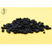 China 4mm Sulfur Impregnated Activated Carbon Pellets For Gas / Water Purification wholesale