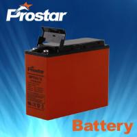 China Prostar front terminal battery 12V 55AH wholesale