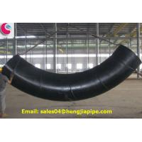 China 15CrMo bend pipe wholesale