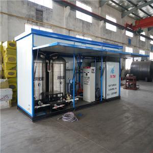 China Integrated Insulating Bitumen Pump Emulsifying Machine wholesale