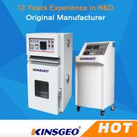 China 220V,50~60Hz Lithium Ion Cell / Battery Testing Machine Battery Short Circuit Teater wholesale