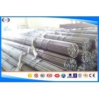 China 1045 / S45K Dia 2-100 Mm Cold Finished Bar For Mechanical H8 , H9 , H10 Tolerance wholesale