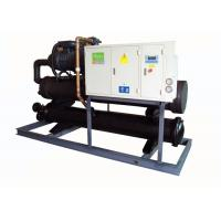 China HVAC System Water Cooled Water Chiller , Water Cooled Screw Chiller Unit wholesale