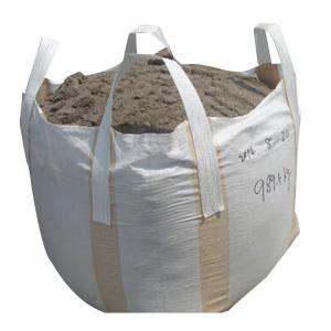 China Dust Proof Polypropylene Big Bags , White Flat Bottom Woven Sack Bags wholesale