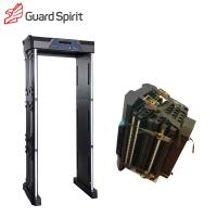 China IP55 Foldable Walk Through Security Scanners , Waterproof Airport Metal Detector With Battery wholesale