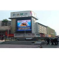 China HD P10 Outdoor Full Color LED Display 1R1G1B, 100000hours Life Time wholesale