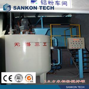 China SANKON CE Vertical Powder Mixer For Aluminum Powder wholesale