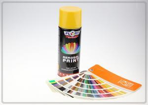 China Powder Coating Anti UV Acrylic Aerosol Paint Car Rubber Spray Paint wholesale