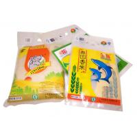 China Custom Logo Polypropylene Rice packaging bag food grade plastic packaging sack wholesale