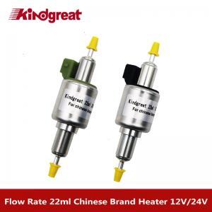 China 12V 24V 16ml 22ml 28ml Universal Car Diesel Parking Heater Electric Fuel Pump 3KW wholesale