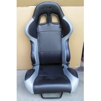 China Fashionable Vehicle Seats Adjustable Racing Seats With High Elastic Sponge wholesale