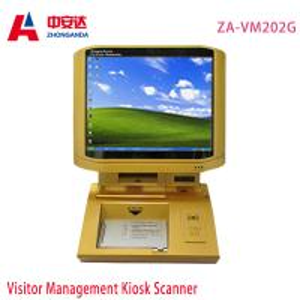 China Gold Desktop Metal Detector Gate  Infrared Body Sensor  Touch Screen Scanner on sale