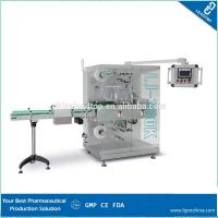 Buy cheap Fully Automatic Pharmaceutical Processing Machines High Speed Film Bundling from wholesalers