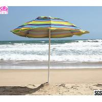 Buy cheap SNAIL 6ft Folded Sun Beach Umbrella with Tilt Portable Silver Coating Inside UV Protection Stripe from wholesalers