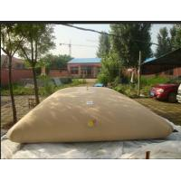 China 15500L Flexible Water Tank650 Tear Strength For Agriculture Diggings wholesale