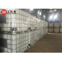Buy cheap Triethoxyvinylsilane VTEO Vinyl Silane Coupling Agent for Producing Wire CAS No. from wholesalers
