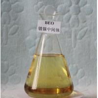 China Nickel Plating Intermediates Butynediol ethoxylate (BEO) C8H14O4 wholesale