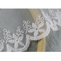 China Scalloped Embroidered Nylon Mesh Lace Trims Cotton Tulle Floral Lace Trim Custom wholesale