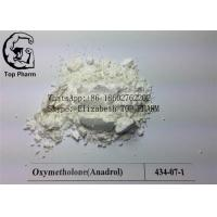 China Oxymetholone / Anadrol Oral Steroids Powder For Builing Body CAS 434-07-1 wholesale