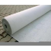 China Warp-Knitted Geo-Textile wholesale