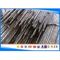 China En10305 Seamless Precison Cold Rolled Steel Tube E355 Alloy Steel Material wholesale