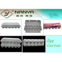 Buy cheap Disposable Paper Molded Egg Carton / Egg Box / Egg Tray with 10 Cavities from wholesalers