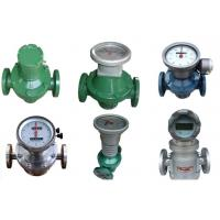Oval Gear Flow Meter (Mechanical Flow Meter) Positive Displacement Meters with low cost.jpg