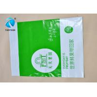 China Waterproof Courier plastic bags to ship clothing , printed postage bags wholesale