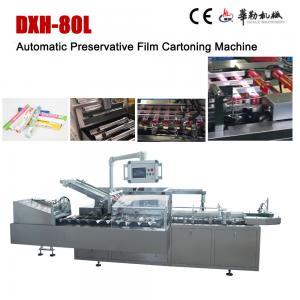 China High Accuracy Automatic Cartoning Machine Preservative Film Cartoning Machine wholesale