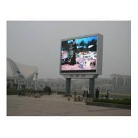 China Customized P8 Outdoor Digital Billboard Video Wall Led With YUV Signal wholesale