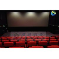 China Luxury Design 3D Cinema System With Red Comfortable Seats And Newest Movies wholesale
