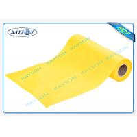 China 60g Blue And White Spun bond Non woven Fabric Flat Water Smooth Surface Repellent wholesale