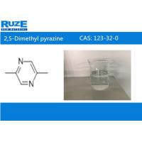 China Steady production Pyrazine  Flavors and Fragrances 2,5-Dimethyl Pyrazine CAS:123-32-0 Assay:99% on sale
