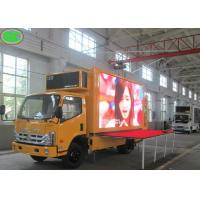 China Outdoor P5 Mobile Advertising truck mounted LED screen High Brightness wholesale