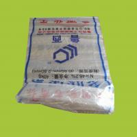 China Waterproof Bopp laminated pp woven Fertilizer Bags With PE Film 50Kg wholesale
