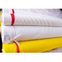 Quality Dust FMS PPS Nylon filter cloth Industrial Polyester filter mesh with ISO for sale
