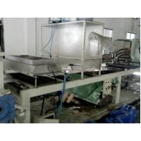 China 4.4 kw High Efficiency Three Roll Calender For Plastic Sheet wholesale