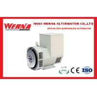 Buy cheap H Class Insulation Brushless AC Alternator 50Hz 1500RPM WR274C 80KW from wholesalers