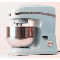 Buy cheap 1300 Watt Kitchen Mixer Aid 2 In1 Food Processor 50/60 Hz Frequency from wholesalers