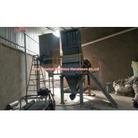 China Self Action Sawdust Grinder Wood Crusher Machine Stable Working Process wholesale