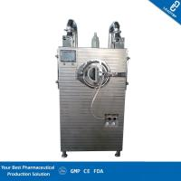 China Drum Changeable Tablet Film Coating Machine With Siemens Controlling System on sale