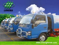 Buy cheap Road Sweeper, Street Sweeper, Runway Sweeper, garbage truck , garbage compactor from wholesalers