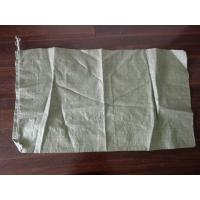 55*95cm recycled construction waste pp woven bags