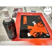 Buy cheap Chalk Spray For Kid Graffiti, Marking Chalk Paint from wholesalers