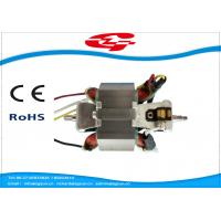 China High Performance Single Phase Universal Motor For Blender Extractor HC7630 wholesale